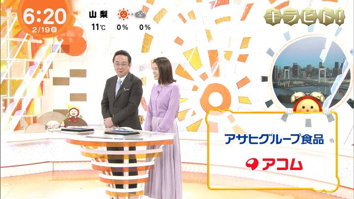 2020年02月19日永島優美の画像11枚目