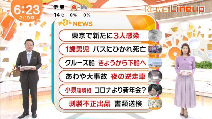 2020年02月19日永島優美の画像12枚目