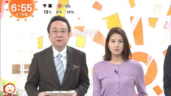 2020年02月19日永島優美の画像14枚目