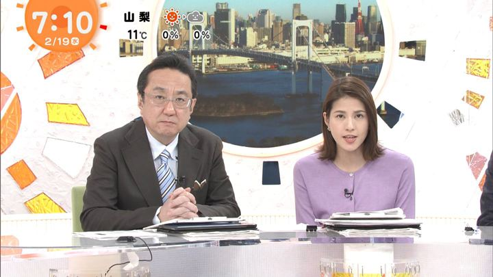 2020年02月19日永島優美の画像15枚目