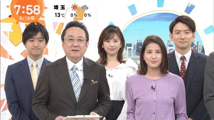 2020年02月19日永島優美の画像16枚目