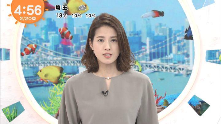 2020年02月20日永島優美の画像01枚目