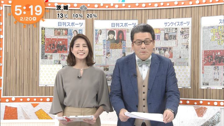 2020年02月20日永島優美の画像03枚目