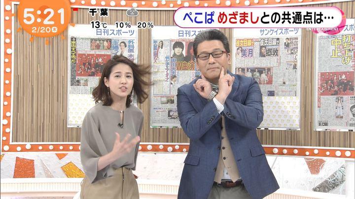 2020年02月20日永島優美の画像04枚目