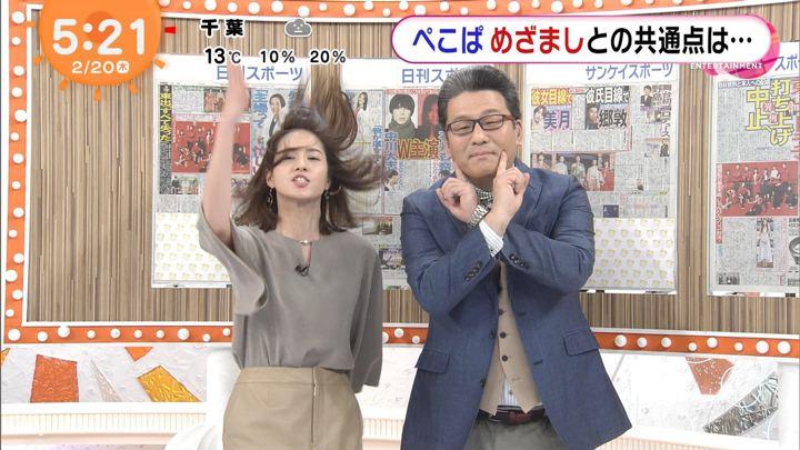 2020年02月20日永島優美の画像05枚目