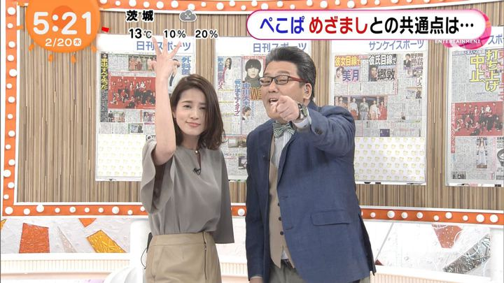 2020年02月20日永島優美の画像06枚目