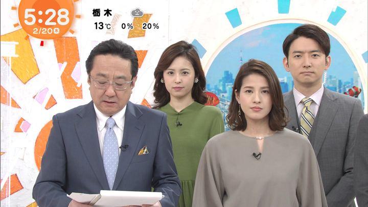 2020年02月20日永島優美の画像08枚目