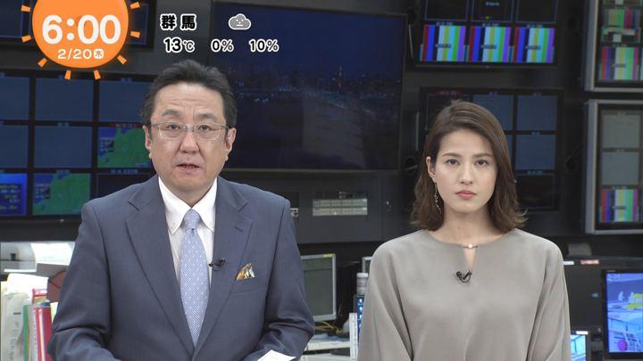2020年02月20日永島優美の画像09枚目