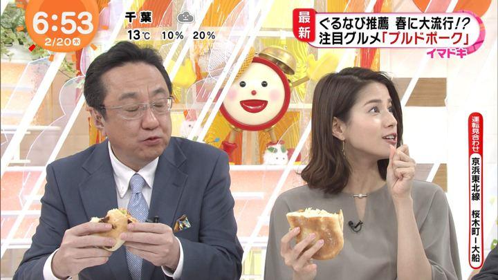 2020年02月20日永島優美の画像12枚目