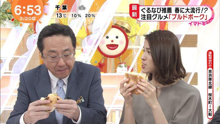2020年02月20日永島優美の画像13枚目