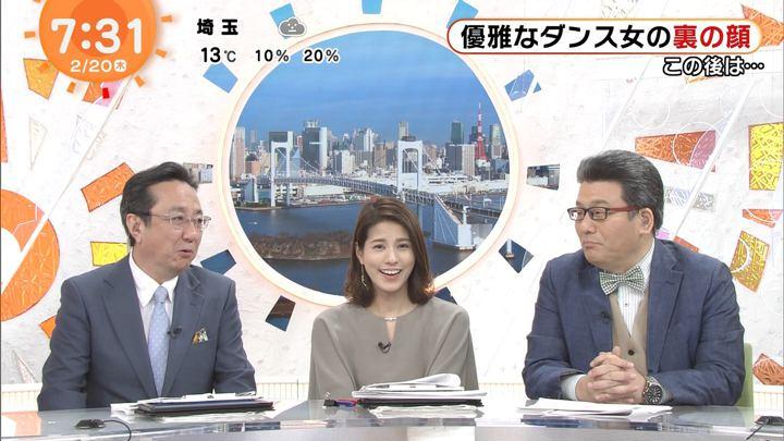 2020年02月20日永島優美の画像14枚目
