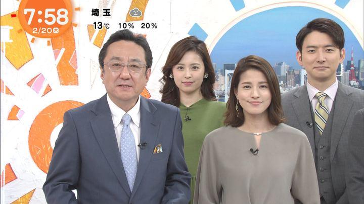 2020年02月20日永島優美の画像15枚目