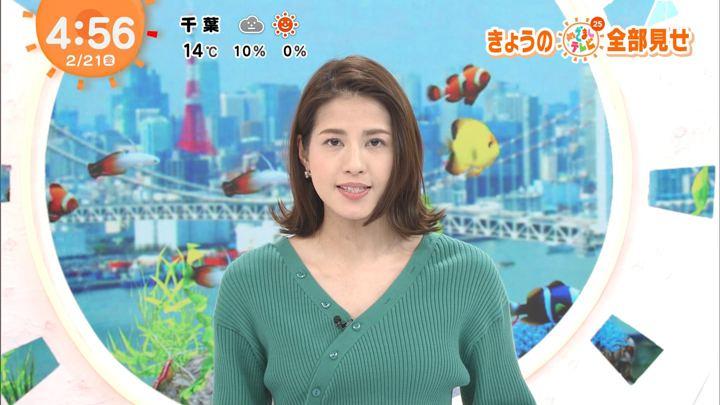 2020年02月21日永島優美の画像01枚目