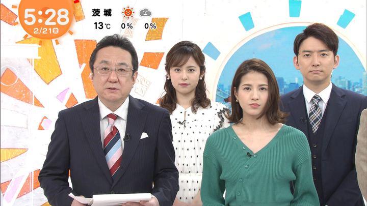 2020年02月21日永島優美の画像04枚目