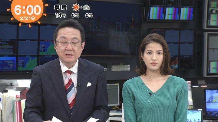 2020年02月21日永島優美の画像05枚目