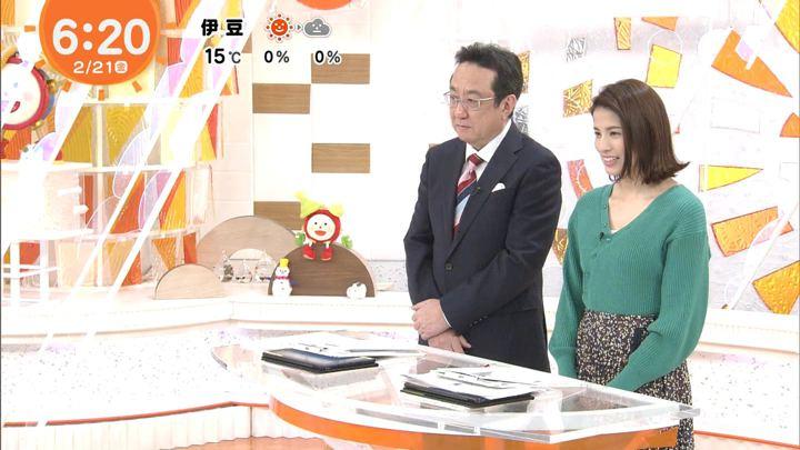 2020年02月21日永島優美の画像06枚目