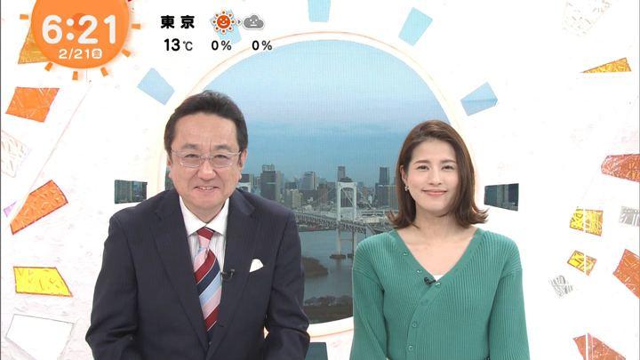 2020年02月21日永島優美の画像07枚目
