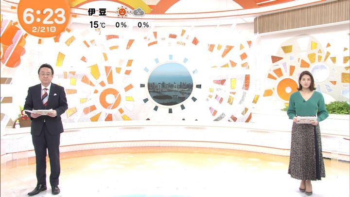 2020年02月21日永島優美の画像08枚目