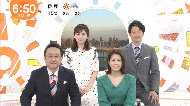 2020年02月21日永島優美の画像09枚目