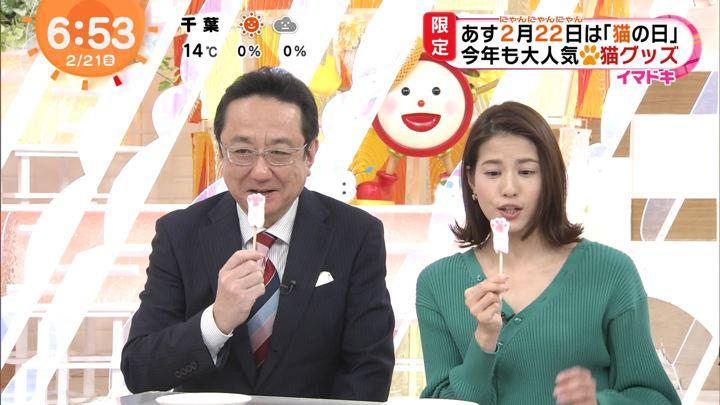 2020年02月21日永島優美の画像10枚目