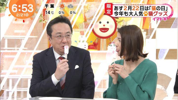 2020年02月21日永島優美の画像11枚目