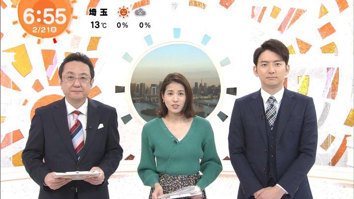 2020年02月21日永島優美の画像12枚目