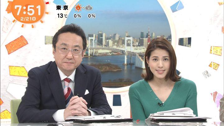2020年02月21日永島優美の画像13枚目