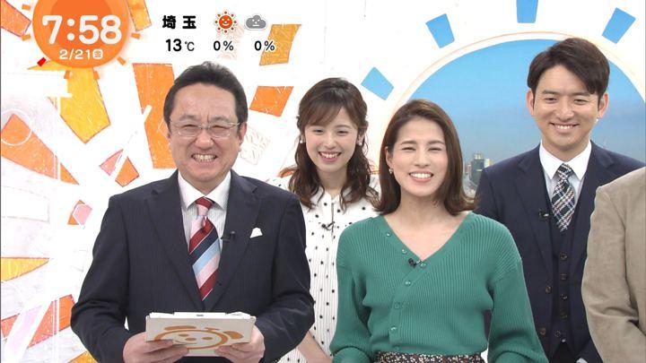 2020年02月21日永島優美の画像14枚目
