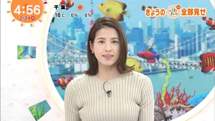 2020年02月24日永島優美の画像01枚目