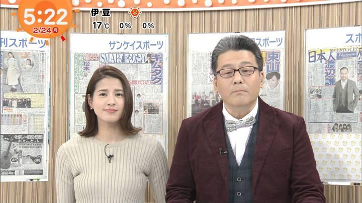 2020年02月24日永島優美の画像03枚目