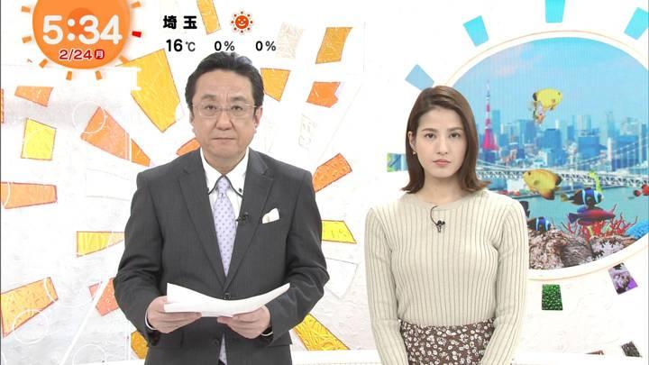 2020年02月24日永島優美の画像05枚目
