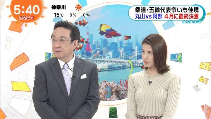 2020年02月24日永島優美の画像06枚目