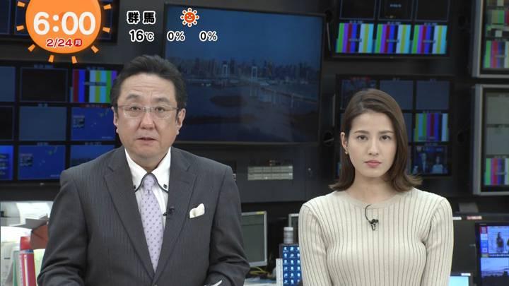 2020年02月24日永島優美の画像07枚目