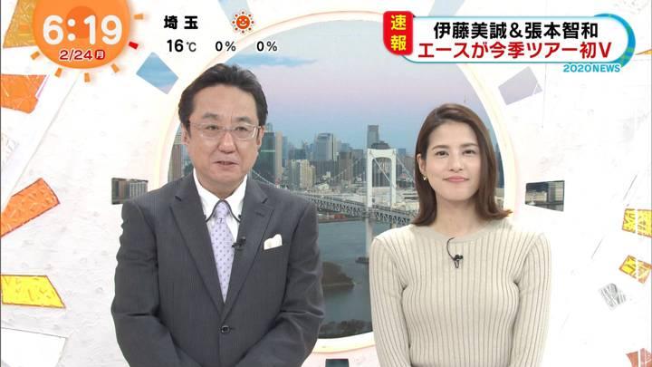2020年02月24日永島優美の画像09枚目