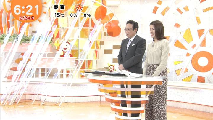 2020年02月24日永島優美の画像10枚目