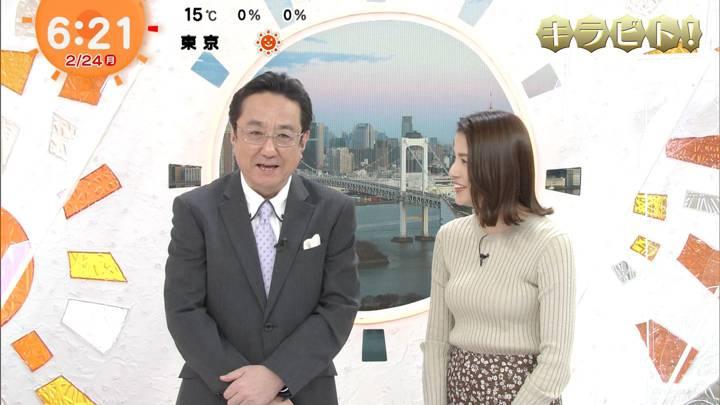 2020年02月24日永島優美の画像11枚目