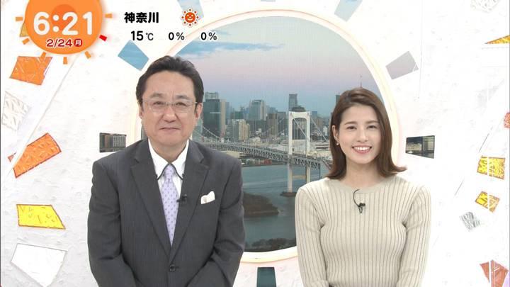 2020年02月24日永島優美の画像12枚目