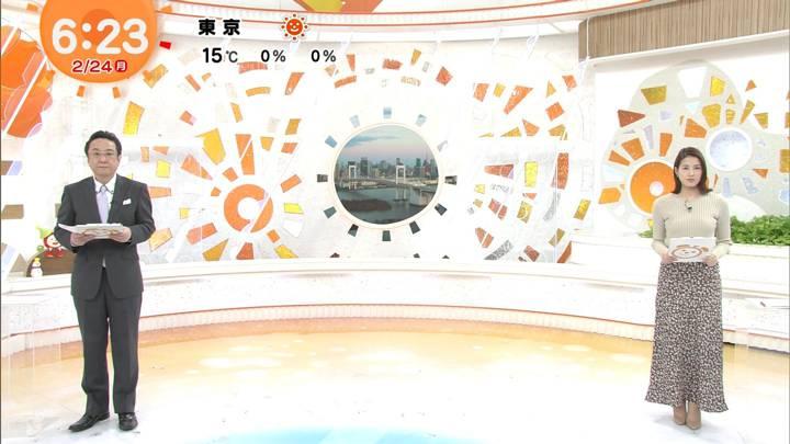 2020年02月24日永島優美の画像13枚目