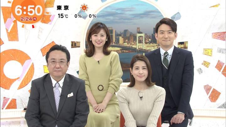 2020年02月24日永島優美の画像14枚目