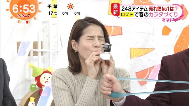 2020年02月24日永島優美の画像16枚目