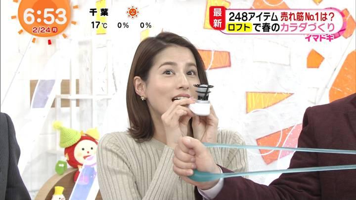 2020年02月24日永島優美の画像17枚目