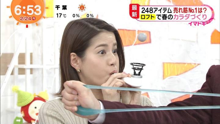 2020年02月24日永島優美の画像18枚目