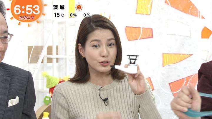 2020年02月24日永島優美の画像19枚目
