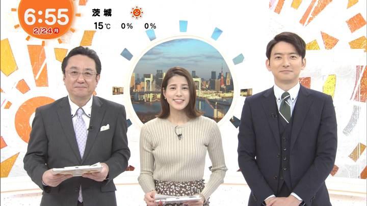2020年02月24日永島優美の画像20枚目
