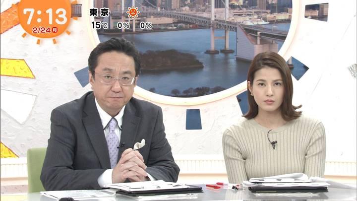 2020年02月24日永島優美の画像21枚目