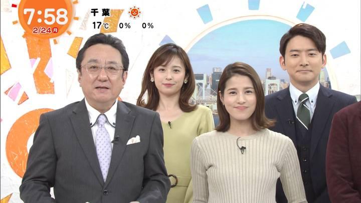 2020年02月24日永島優美の画像24枚目