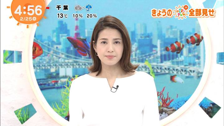 2020年02月25日永島優美の画像01枚目