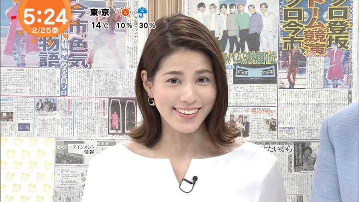 2020年02月25日永島優美の画像03枚目