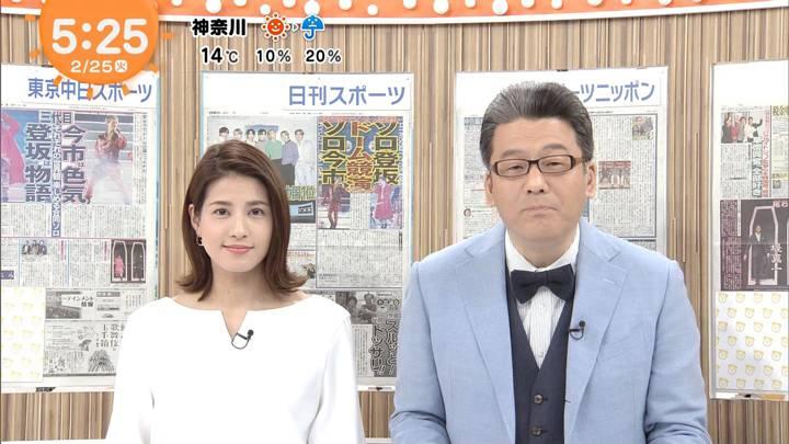 2020年02月25日永島優美の画像04枚目