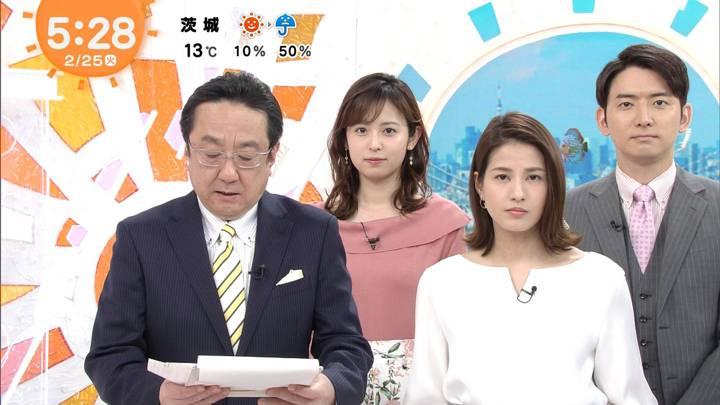 2020年02月25日永島優美の画像05枚目